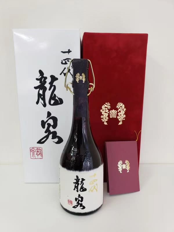 十四代 龍泉 2017 高木酒造 山形県 720ml
