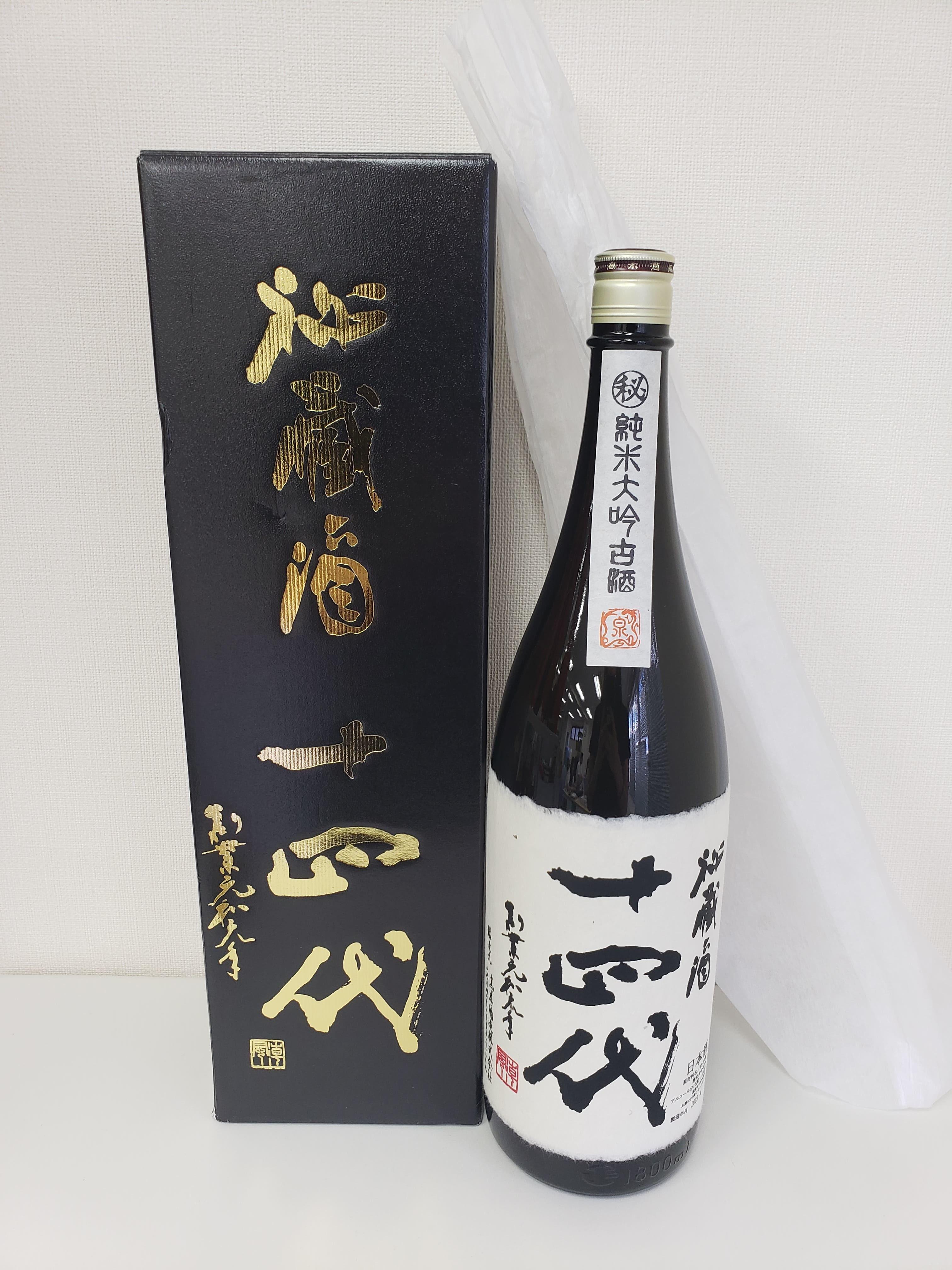 十四代 秘蔵酒 純米大吟醸古酒 高木酒造 山形県 1800ml