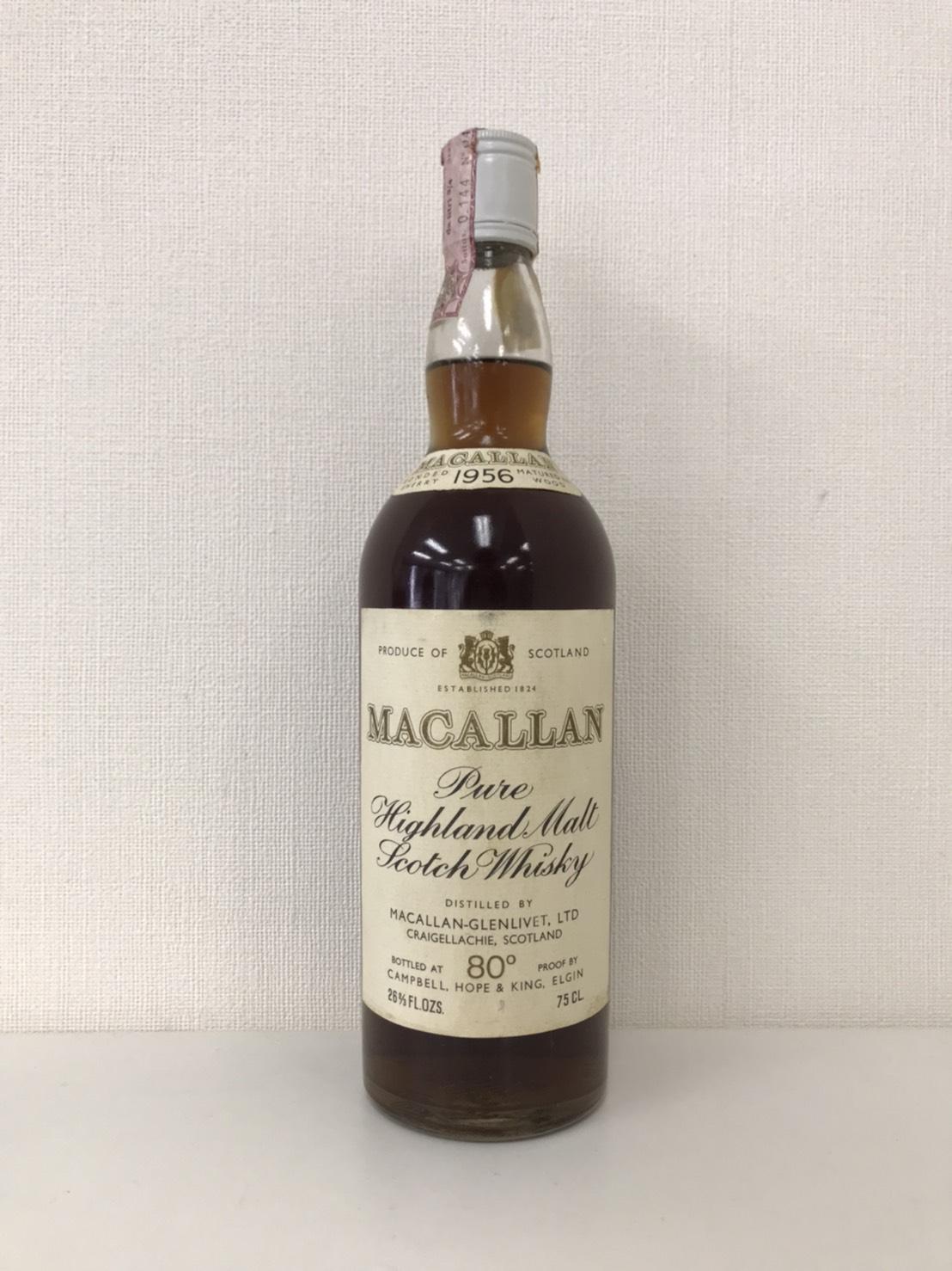 ザ・マッカラン 1956 80プルーフ