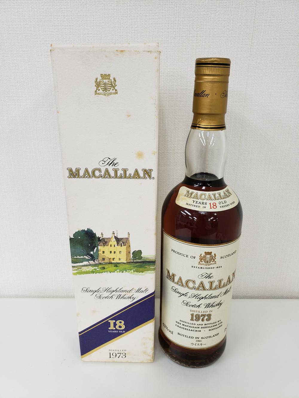 マッカラン18年 1973-1991